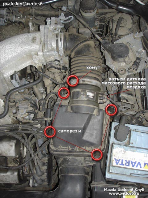 воздуховод воздушного фильтра mazda xedos 9
